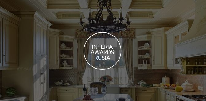 Savoy House Interia Awards - Russia